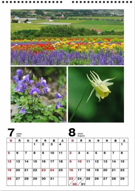 2020年 カレンダー作り_d0152544_08180491.jpg