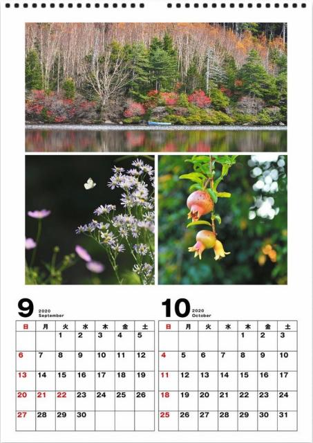 2020年 カレンダー作り_d0152544_08181593.jpg