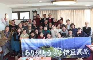 【伊豆高原ペンション協同組合 クリスマス会】_e0093046_10483350.jpg