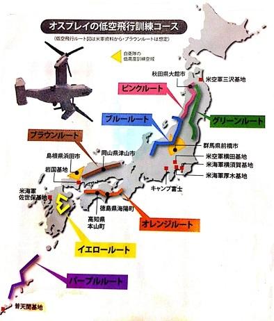 低空飛行_e0126350_00472669.jpg