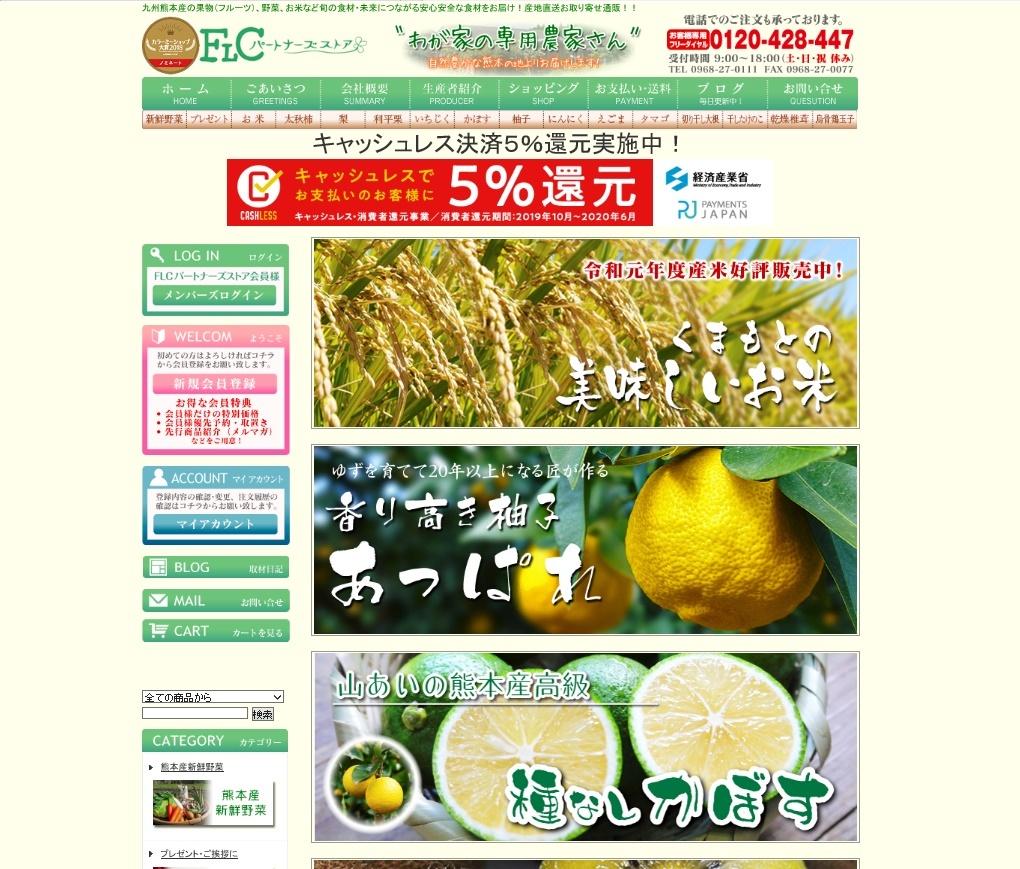 『水源キウイ』令和元年度も完売御礼!来年も無農薬、無化学肥料で大事に栽培していきます。キウイの落葉_a0254656_18362665.jpg