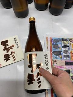 「特別純米GOLDラベル」のレッテル張りなど_d0007957_00220529.jpg