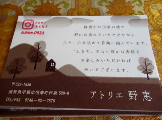 JOULU TONTTU(ヨウル トントゥ) * クリスマスマーケットで憧れの器をゲット♪_f0236260_23223053.jpg