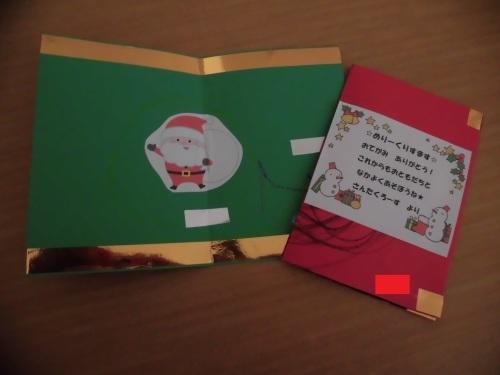 12月誕生会(1・2歳児)_c0352066_14393285.jpg