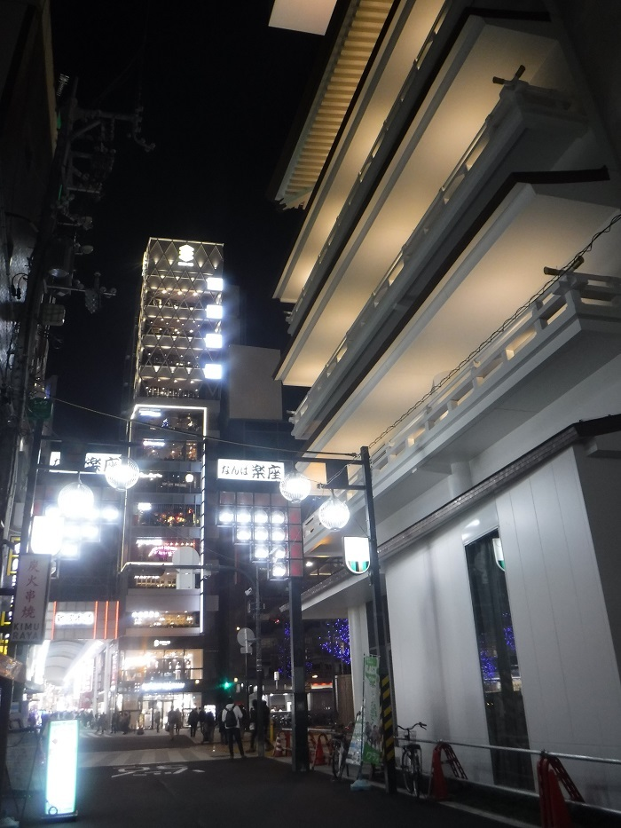 ◆SABAR・なんばシティ店 ~トロ鯖料理専門店~_f0238779_20325910.jpg