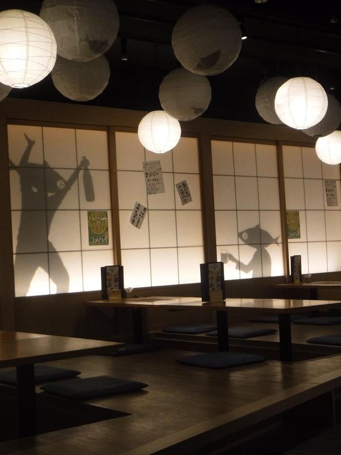 ◆SABAR・なんばシティ店 ~トロ鯖料理専門店~_f0238779_20363795.jpg
