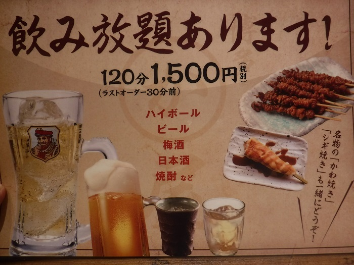 ◆SABAR・なんばシティ店 ~トロ鯖料理専門店~_f0238779_20390307.jpg