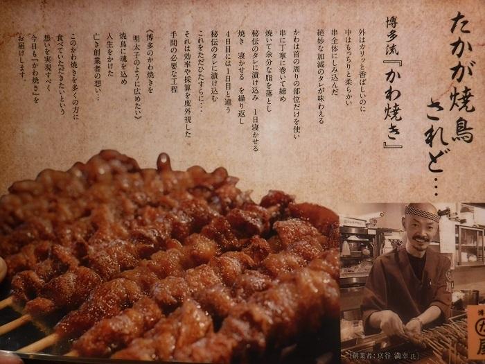 ◆SABAR・なんばシティ店 ~トロ鯖料理専門店~_f0238779_20400719.jpg