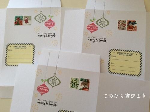 続・クリスマス便り2019#2=小型印「切手の博物館のクリスマスA」×封書(ミニカードセットなど)_d0285885_22004075.jpeg