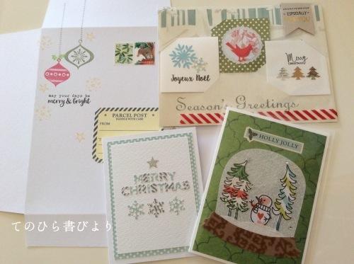 続・クリスマス便り2019#2=小型印「切手の博物館のクリスマスA」×封書(ミニカードセットなど)_d0285885_22035576.jpeg