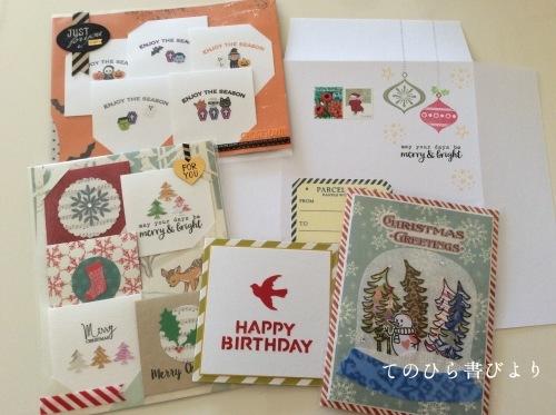 続・クリスマス便り2019#2=小型印「切手の博物館のクリスマスA」×封書(ミニカードセットなど)_d0285885_22040690.jpeg