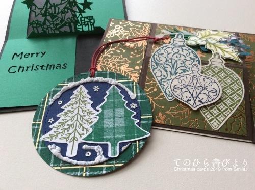 すまいる♪さんから届いたクリスマスカード2019_d0285885_22224683.jpeg