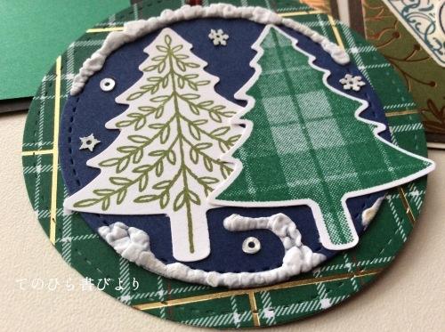 すまいる♪さんから届いたクリスマスカード2019_d0285885_22270024.jpeg