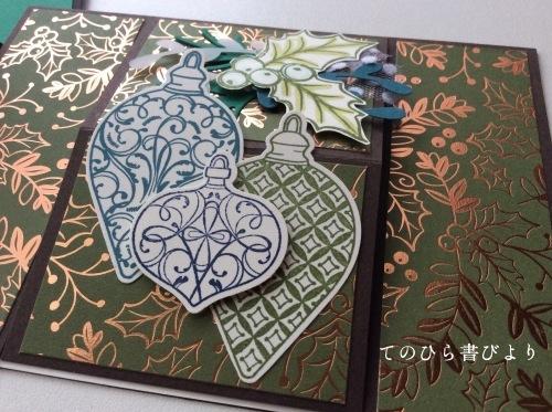 すまいる♪さんから届いたクリスマスカード2019_d0285885_22272096.jpeg