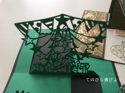 すまいる♪さんから届いたクリスマスカード2019_d0285885_22280690.jpeg