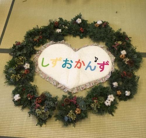 しずおかん\'ず クリスマスリースづくり_b0241386_11285198.jpg