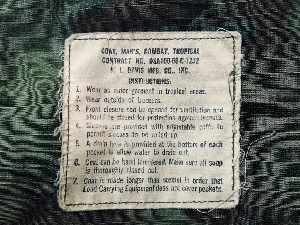 マグネッツ神戸店 12/14(土)Vintage入荷! #4 US.Army Item!!!_c0078587_14381402.jpg