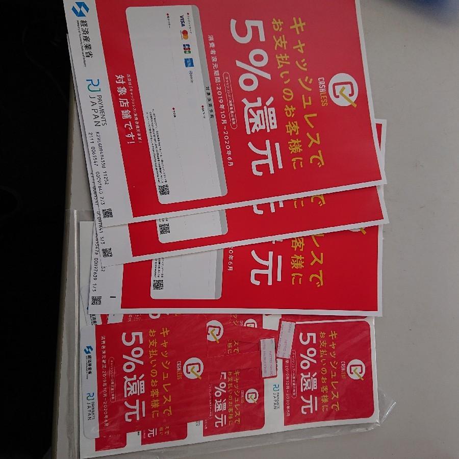 店頭でのカード決済で_f0356792_14031749.jpg