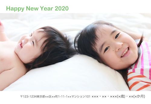 2020年賀デザイン受付開始!_d0220593_15153106.jpg