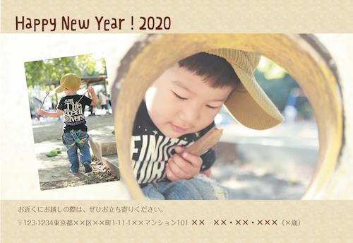 2020年賀デザイン受付開始!_d0220593_15161558.jpg