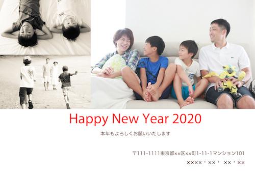 2020年賀デザイン受付開始!_d0220593_15170524.jpg
