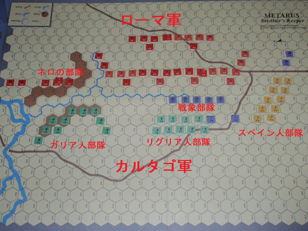 DG「Battles of the Ancient World」シリーズから「Metauras 207B.C.」をソロプレイ①_b0162202_19424052.jpg