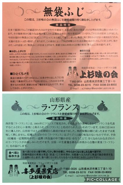 上杉味の会_f0144003_13045888.jpg