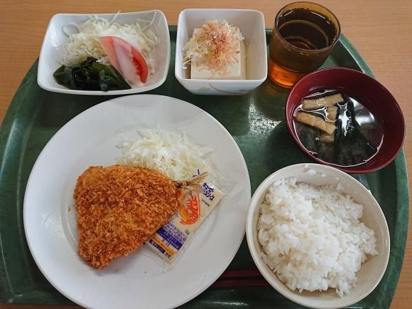 12/14 今日の昼食@会社Vol.957_b0042308_12305252.jpg