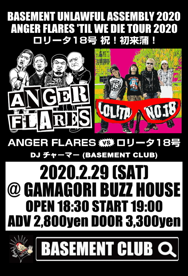 BASEMENT UNLAWFUL ASSEMBLY 2020 / ANGER FLARES \'TIL WE DIE TOUR 2020  ANGER FLARES/ロリータ18号_b0123708_21211207.jpg