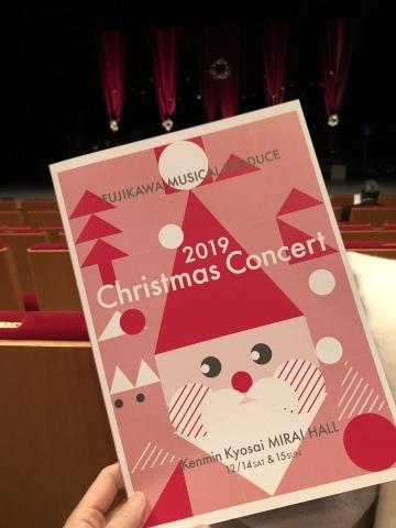 聖次朗くんがゲスト出演された藤川ミュージカルクリスマスコンサートに行ってきました_a0157409_23103331.jpeg