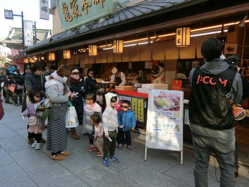 12月14日(土)1円チャリティー団子の日_d0278912_16225982.jpg