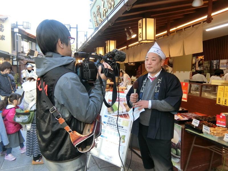 12月14日(土)1円チャリティー団子の日_d0278912_16231735.jpg
