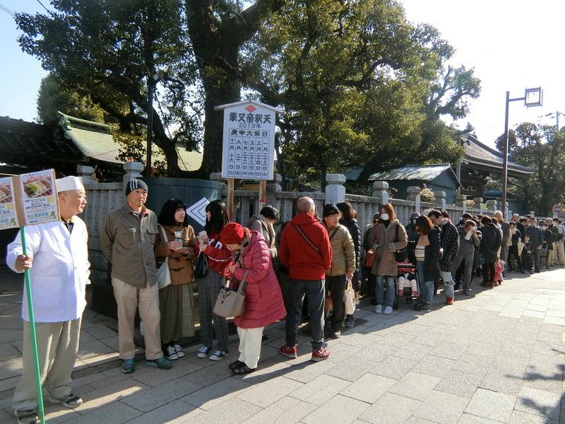 12月14日(土)1円チャリティー団子の日_d0278912_16262570.jpg