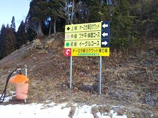 鷲ケ岳スキー場は超テクニカル!_c0359615_21405929.jpg