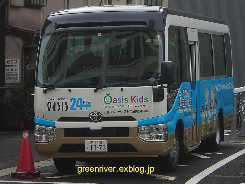 東急スポーツオアシス金町24Plus さ1373_e0004218_20355370.jpg