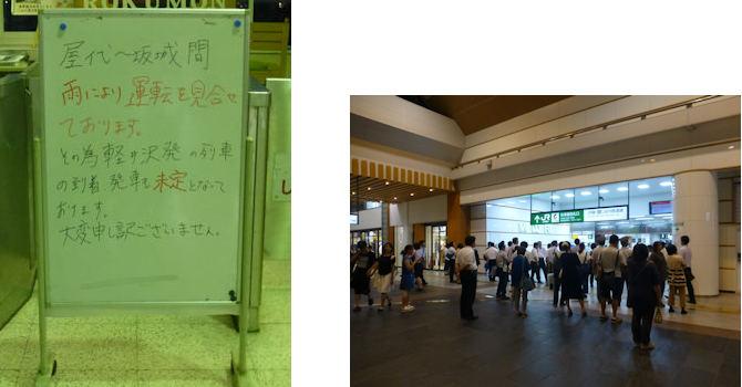 信州編(11):長野(16.8)_c0051620_11263780.jpg