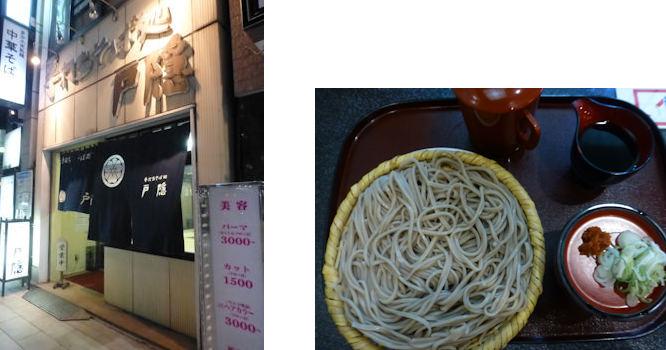 信州編(11):長野(16.8)_c0051620_11265547.jpg