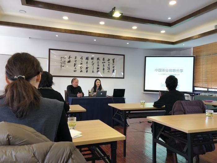 中国茶業の現状@中国国際茶文化研究会_a0169924_00593687.jpeg