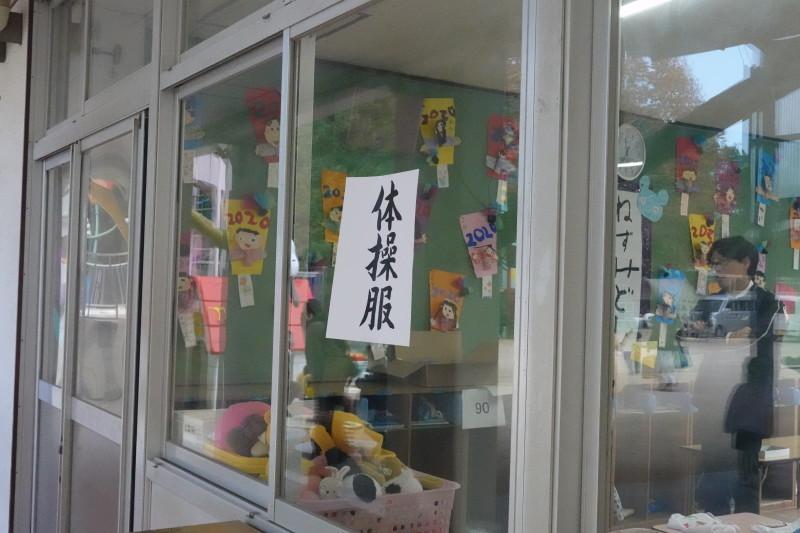 新入園児用品販売_a0212624_13241581.jpg