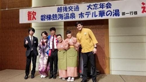 越後交通ゴールデンツアー最終日!!_f0165126_13460738.jpg