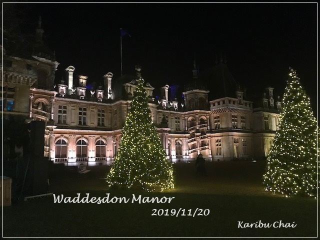 Waddesdon Manor_c0079828_18272692.jpeg