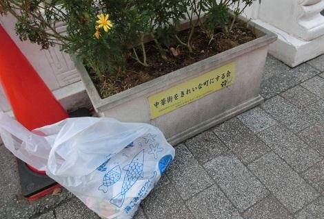 ぼちぼちと・・_a0259130_11093703.jpg