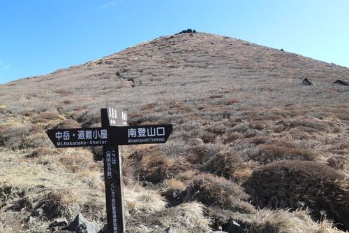 稲星山&中岳&久住山!_e0272335_51703.jpg