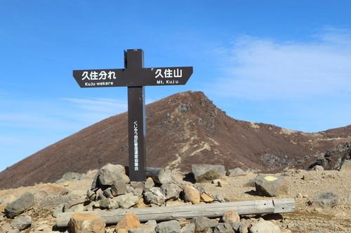 稲星山&中岳&久住山!_e0272335_7331015.jpg