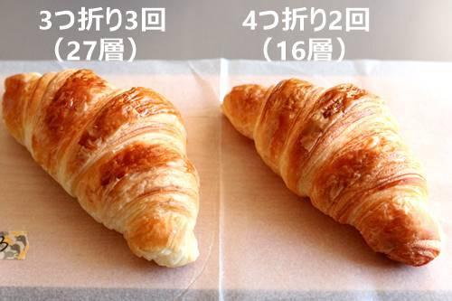 パン教室で「クロワッサン」デニッシュ油脂折り層の違いについて_a0165538_09560298.jpg