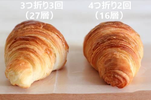 パン教室で「クロワッサン」デニッシュ油脂折り層の違いについて_a0165538_09561088.jpg