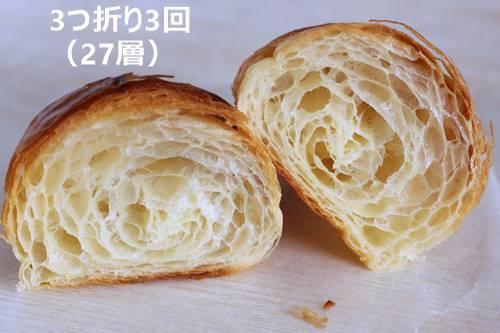 パン教室で「クロワッサン」デニッシュ油脂折り層の違いについて_a0165538_09562745.jpg