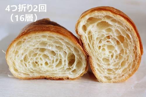 パン教室で「クロワッサン」デニッシュ油脂折り層の違いについて_a0165538_09563367.jpg