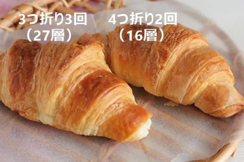 パン教室で「クロワッサン」デニッシュ油脂折り層の違いについて_a0165538_10083108.jpg