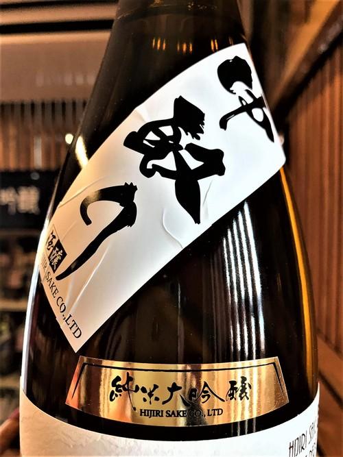 【日本酒】聖 番外編 LEGIT 中取り🎯純米大吟醸 無濾過生原酒 初回限定蔵出し 新酒令和1BY🆕_e0173738_135037.jpg